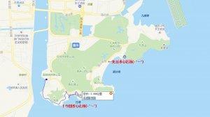 マカオ南端、竹湾を歩く!(・`ー^)