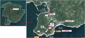 万山島の旅-①:ここは軍管理地~( ̄Д ̄;;