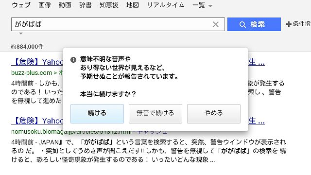 ファイル 1033-1.jpg