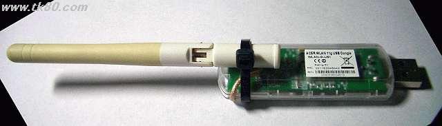 USBワイヤレスLANアダプタを改造しました