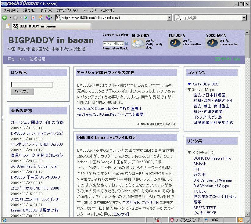 ファイル 224-1.jpg