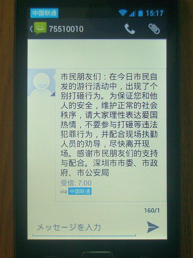 ファイル 493-1.jpg
