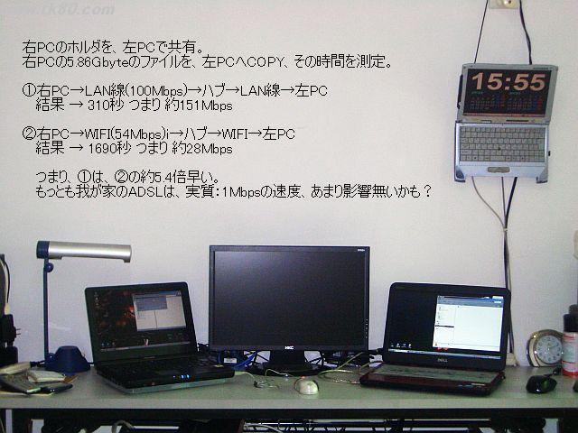 ファイル 594-3.jpg