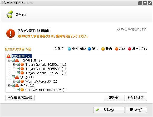 ファイル 661-1.jpg